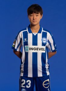 Miku Ito 23